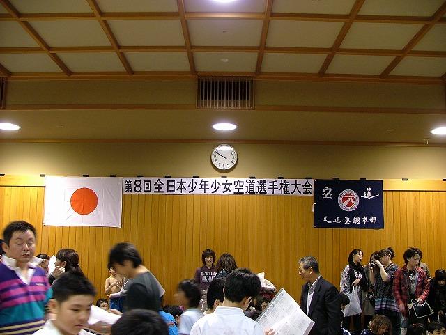 s-07-師範.jpg