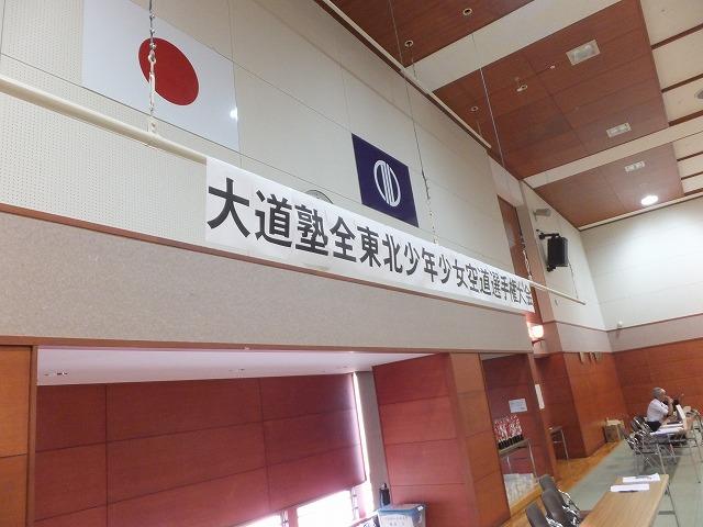 s-01-師範.jpg