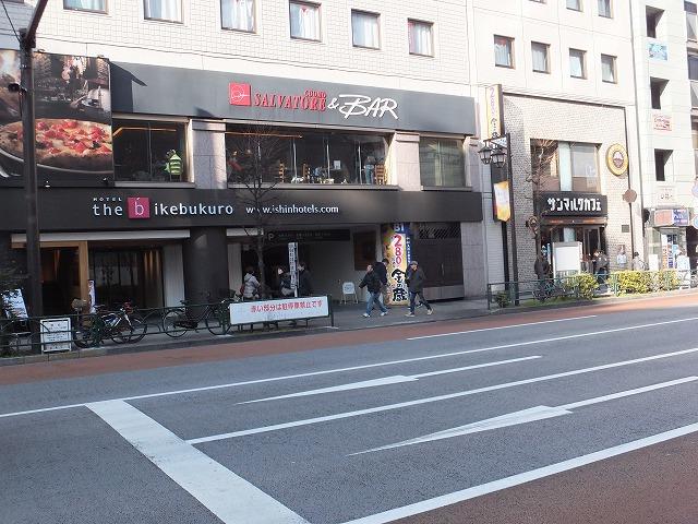 s-02-幹部審査.jpg