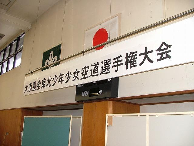 2005129.jpg