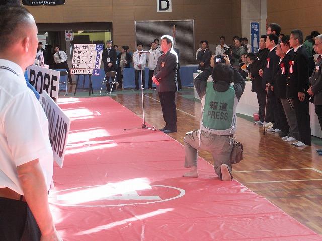 s-09-師範.jpg