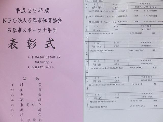 s-2-勲功章.jpg