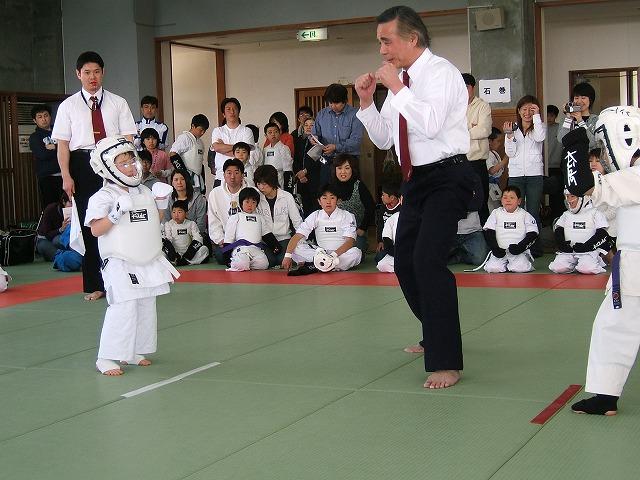 2006079.jpg