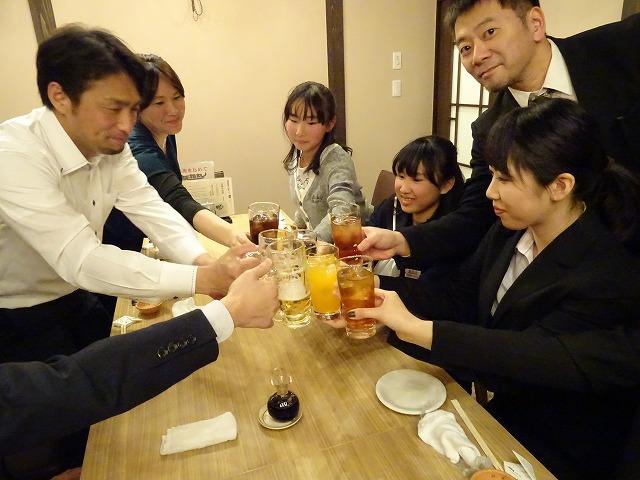s-19-体協表彰.jpg