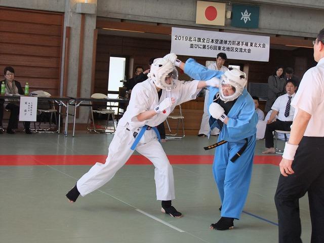 s-26-あゆ.jpg