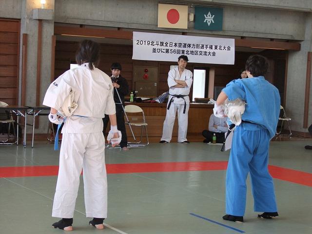 s-27-あゆ.jpg