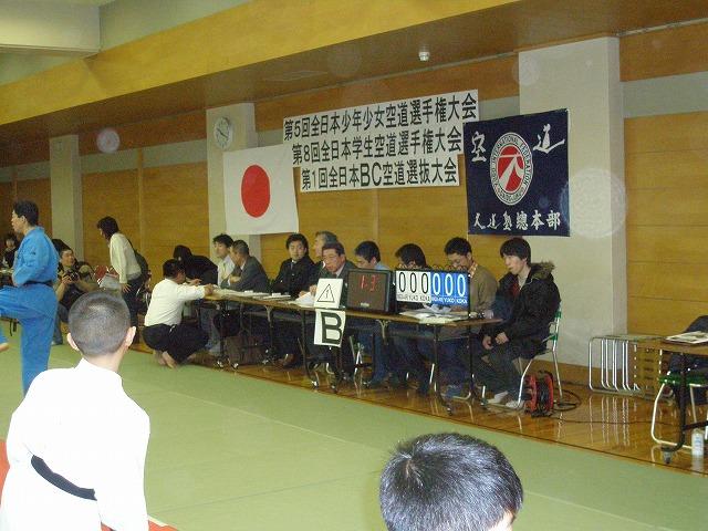 2007017.jpg